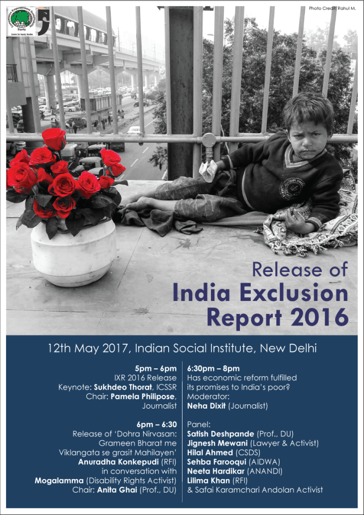 IXR 2016 Poster for Launch 12th May