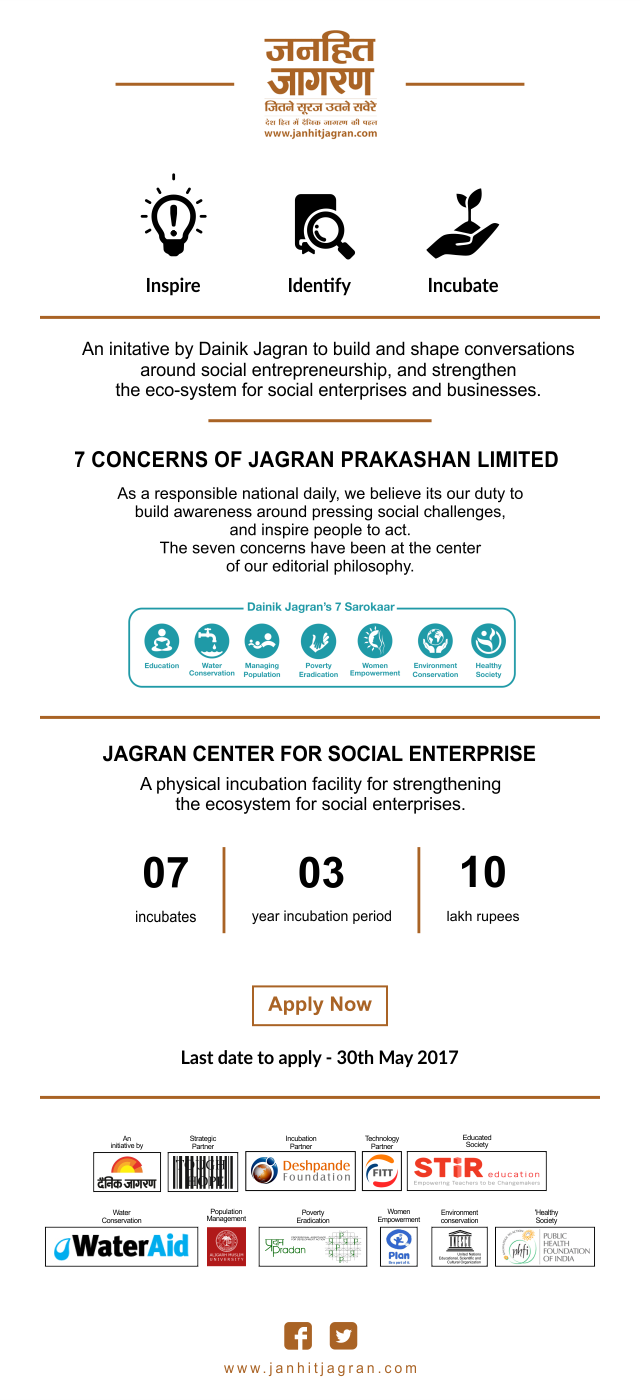 Janhit Jagran (002)