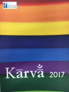 Karvaan 2017 cover