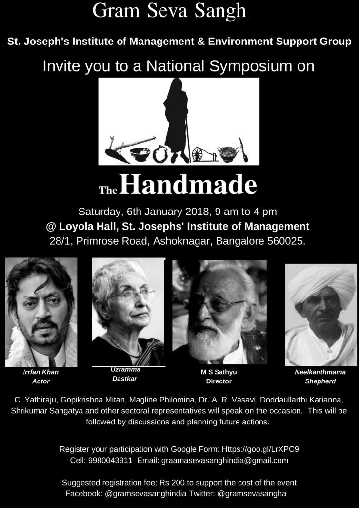 Handmade_Symposium_Black_Poster.jpg